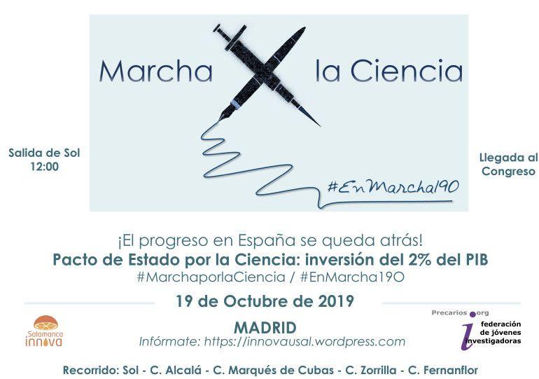 Cartel publi marcha 4print
