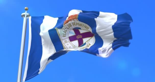 Bandera Deportivo