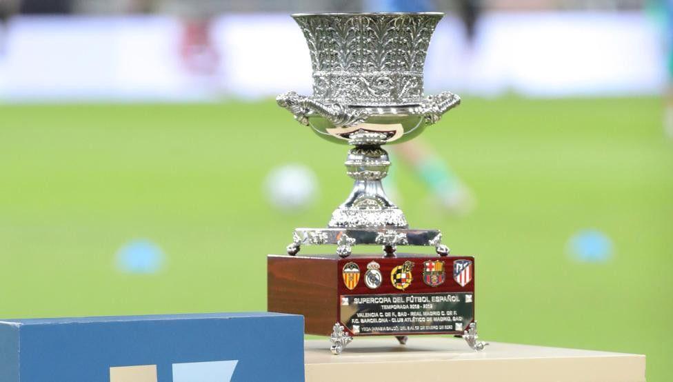 Supercopa Espau00f1a trofeo