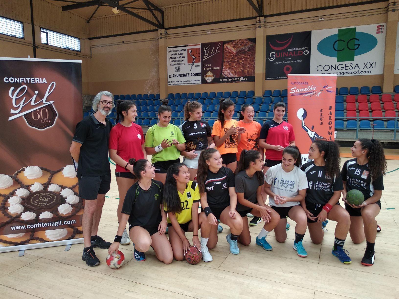 Balonmano Ciudad de Salamanca Juvenil Femenino